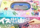 「全集中」でイスを積め!正月にぴったりのバランスゲーム【おうちで遊べるおもちゃ(32)】