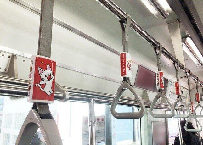 都営新宿線にノンタンの吊革付き車両が登場!