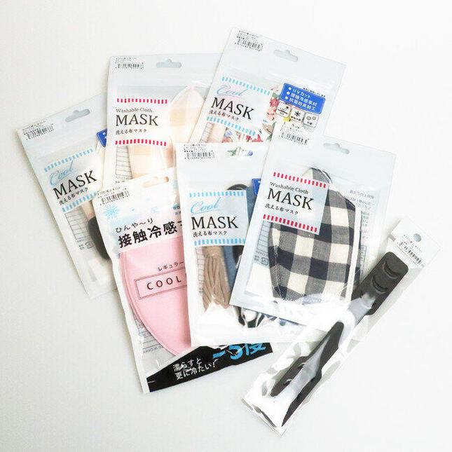 「MASK CLUB」の福袋