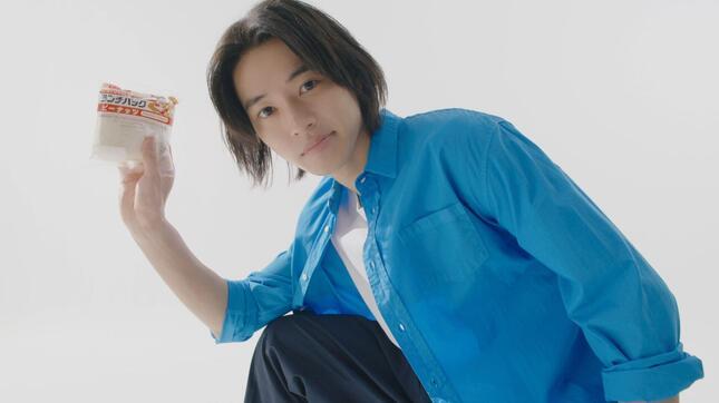 山崎製パン「ランチパック」新テレビCM「選べる楽しさ」編(15 秒)より