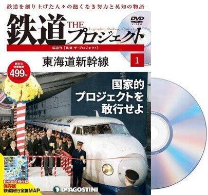 日本の鉄道人の熱き物語がここに集約