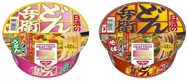 あんかけつゆに生姜&七味唐辛子をプラス