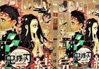 鬼滅の難読ワールド 渡辺静晴さんはヒットの底流に日本語熱を見る