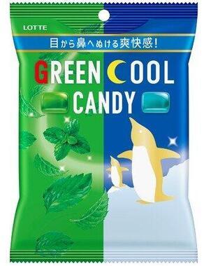 グリーンとクールミントで清涼感に違いあり