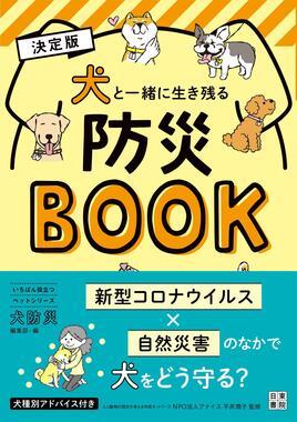 (C)TATSUMI PUBLISHING 2021.