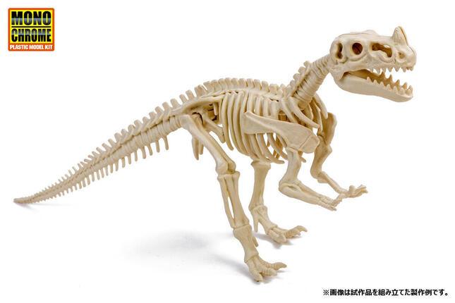 「おうち時間」に恐竜の化石発掘を疑似体験