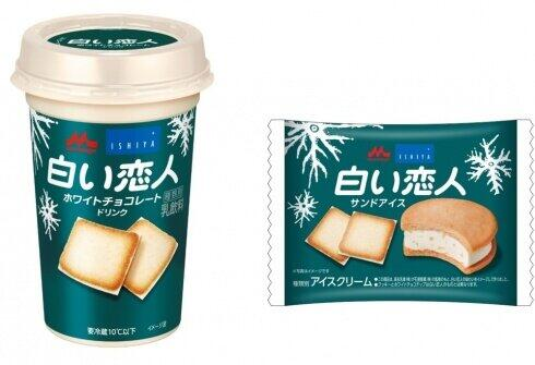 あの北海道銘菓が全国で楽しめる