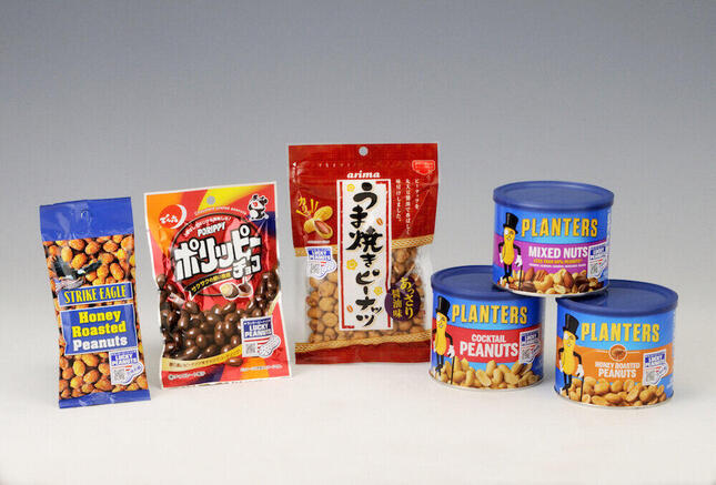 「ラッキーピーナッツ」のロゴマークが入った各商品