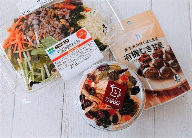 大手コンビニ3社で購入できる、「腸にいい、イチオシ商品」