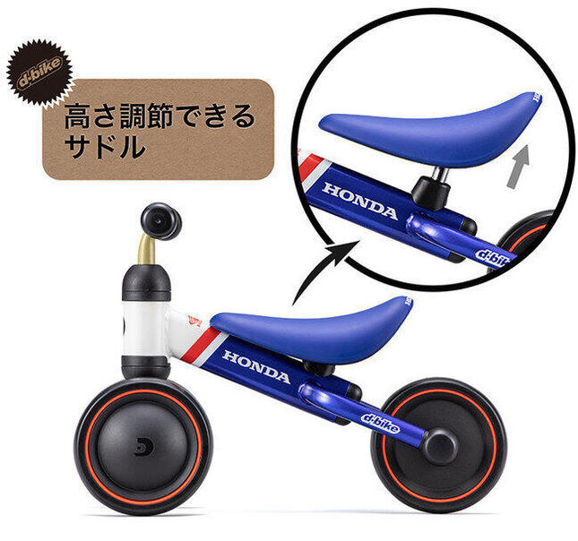 Hondaデザイン監修のクールなキッズバイク
