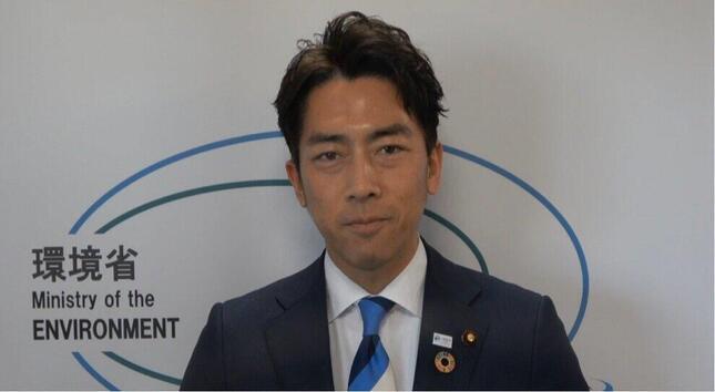 ビデオメッセージを寄せた小泉進次郎環境相(提供:環境省)