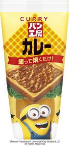 キユーピー、朝からカレートースト 塗って焼くだけの「パン工房 カレー」