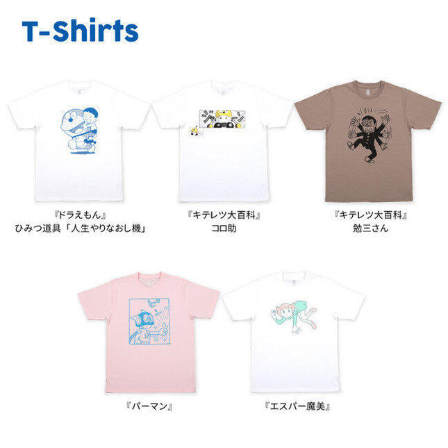 「藤子・F・不二雄キャラクターズ」グラニフオリジナルアイテム