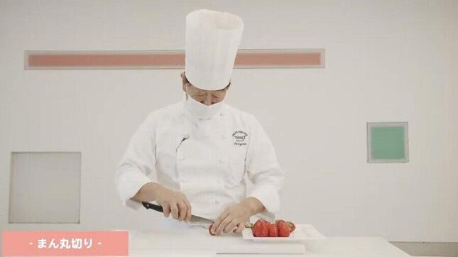 タカノフルーツパーラー森山登美男氏が自宅で手軽にできるイチゴのカッティング法を披露