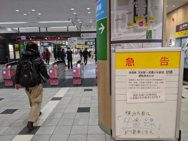 渋谷駅〜武蔵小杉駅間で運転見合わせ(3日9時30分ごろの東横線・武蔵小杉駅)