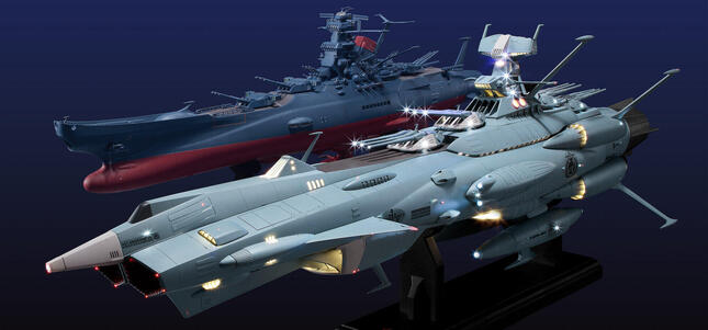 地球の威信をかけた新鋭艦「アンドロメダ」を組み立てられる延長シリーズ