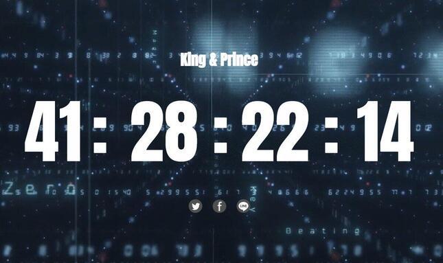 King & Prince 謎のカウントダウン(画像はユニバーサル ミュージック ジャパンの公式サイトより)