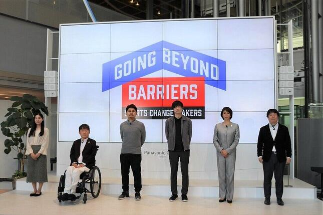 「SPORTS CHANGE MAKERS(スポーツ チェンジ メーカーズ) プレイベント in Mirror Field」