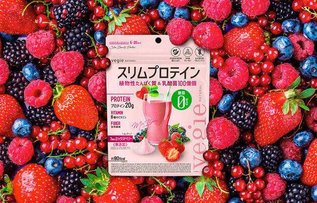 糖類ゼロ×植物性たんぱく質「スリムプロテイン」新フレーバー
