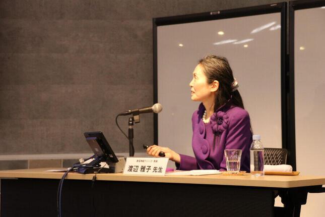 てんかんのプレスセミナーで解説する新宿神経クリニック院長・渡辺雅子氏