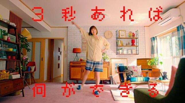 「明星 チャルメラ」の新テレビCM「3秒あれば」編(1)