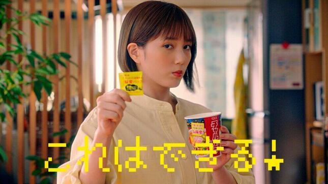 「明星 チャルメラ」の新テレビCM「3秒あれば」編(2)