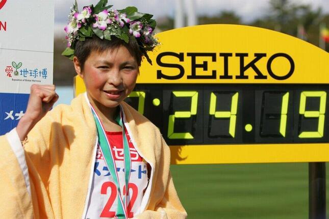 原裕美子/Yumiko Hara, MARCH 13, 2005 - Marathon : 2005 Nagoya International Women's Marathon, Start & Goal Mizuho Athletics Stadium in Aichi, Japan 写真:アフロスポーツ