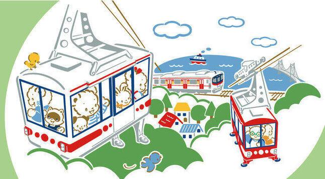 ファミリアと山陽電車がコラボ