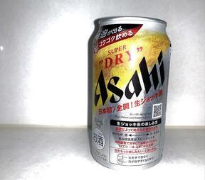 泡が出る「アサヒスーパードライ 生ジョッキ缶」