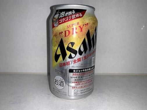 「メルカリ」に出品された「アサヒスーパードライ 生ジョッキ缶」