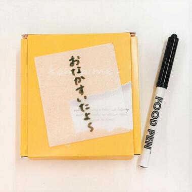 「食べられるメモ帳 kamihime」(画像はアインズ提供)
