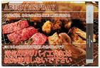 「焼き肉の香り」謎スプレー 「高級焼き肉店帰り」のアリバイ工作用にって何のため