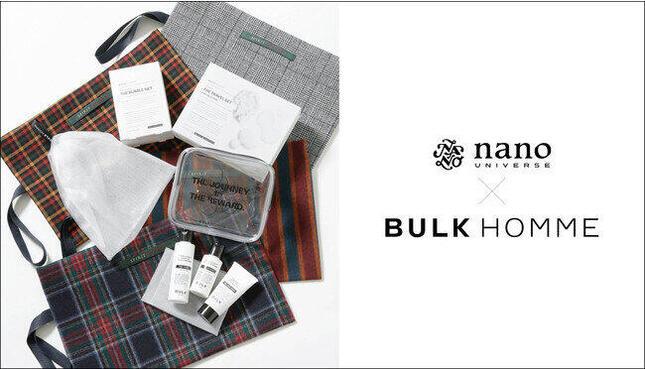 ナノ・ユニバースとBULK HOMMEがスペシャルなコラボセット発売