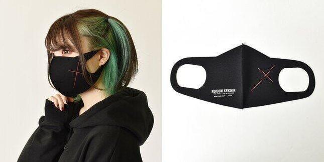 「ファッションマスク」