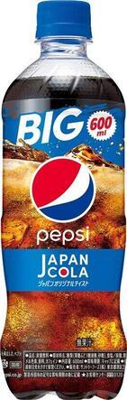 「ペプシ」600ミリリットル登場 進むペットボトル飲料の大型化