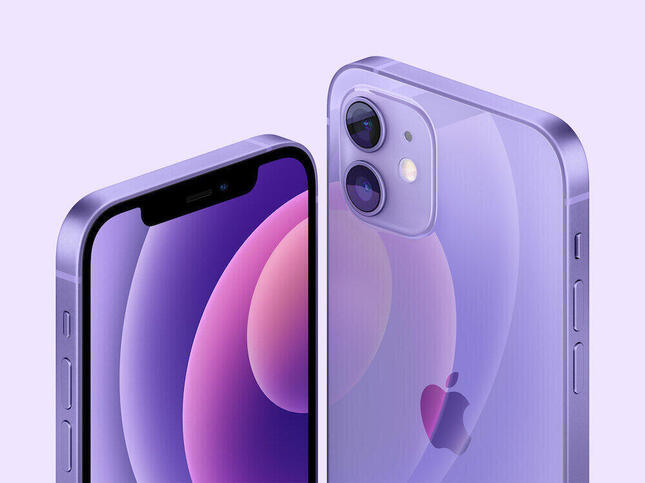 「iPhone12」の新色「パープル」