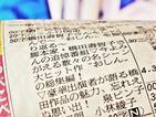 何も起きない日々 橋田壽賀子さんが書き遺した、幸せな老境