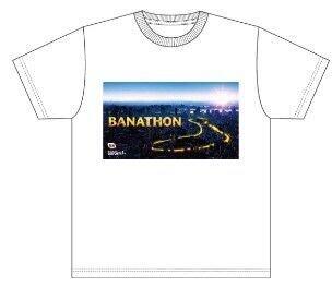 賞品「バナソン公式オリジナルTシャツ」