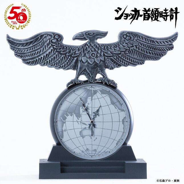 まがまがしい「鷲」のエンブレムが置き時計に