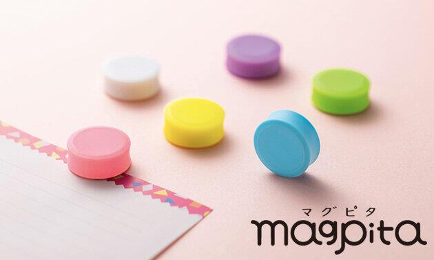 「ピンク・白・紫」「青・黄・緑」をラインアップ