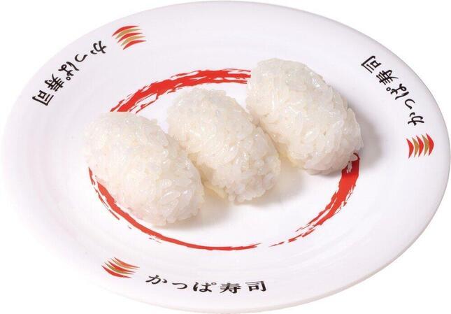 「はえぬき」米を使ったシャリのみのメニュー