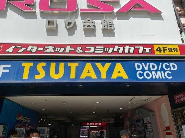 閉店続く「TSUTAYA」の今後に注目 (2021年5月撮影)