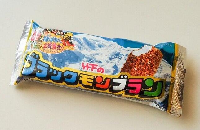 「間違いなく九州のソウルフード」と称されるブラックモンブラン(画像は回答者提供)