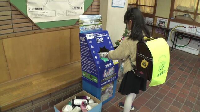学校では回収活動と合わせて、プラスチックごみの現状やリサイクルについての授業を実施