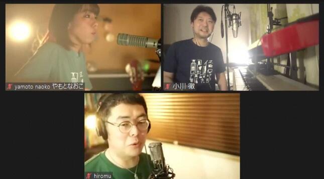 オンラインサロン「配信研究部」メンバー、やもとなおこさん(左上)、伊藤弘さん(中央下)、小川徹さん(右上)
