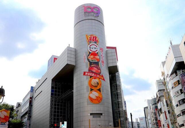 SHIBUYA109渋谷店に掲出されている「スシロー」の広告(21年6月11日撮影)
