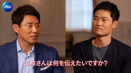 国枝慎吾選手(右)と松岡修造さんの熱い対談が繰り広げられる
