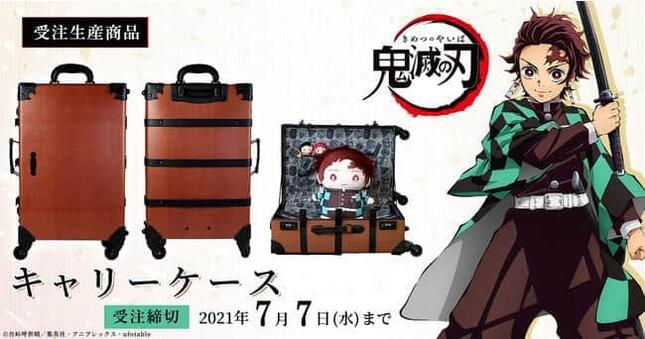 TVアニメ「鬼滅の刃」から炭治郎の背負い箱をイメージしたキャリーケース