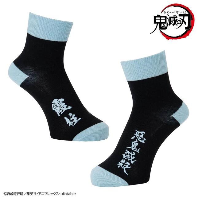 大人気TVアニメ「鬼滅の刃」と「靴下屋」がコラボした「柱」ソックス