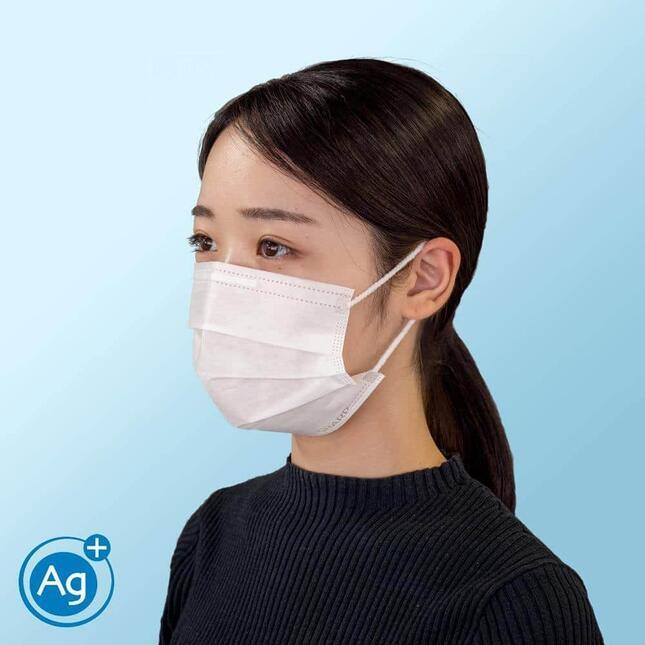「不織布マスク(抗菌タイプ)」